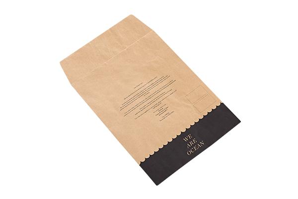packaging 7